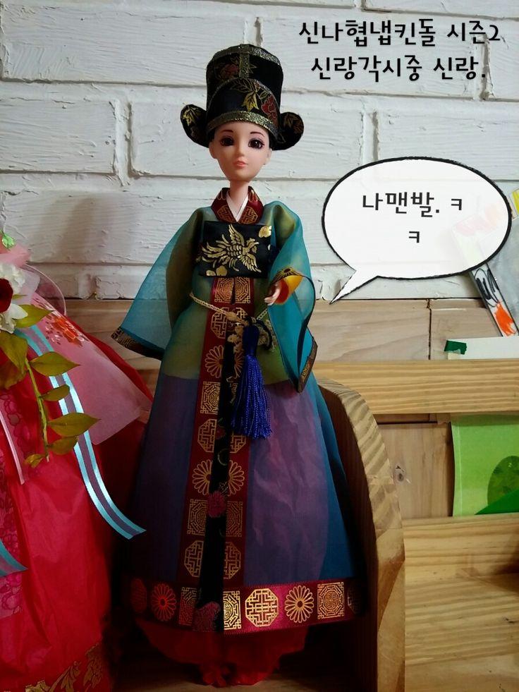 nspkin+ribbon or febric. korean traditional clothes.(hanbok dool)