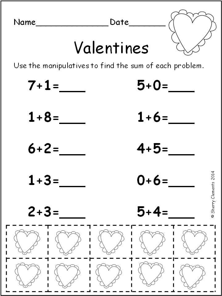 february addition problems with manipulatives homeschool kindergarten and first grade. Black Bedroom Furniture Sets. Home Design Ideas