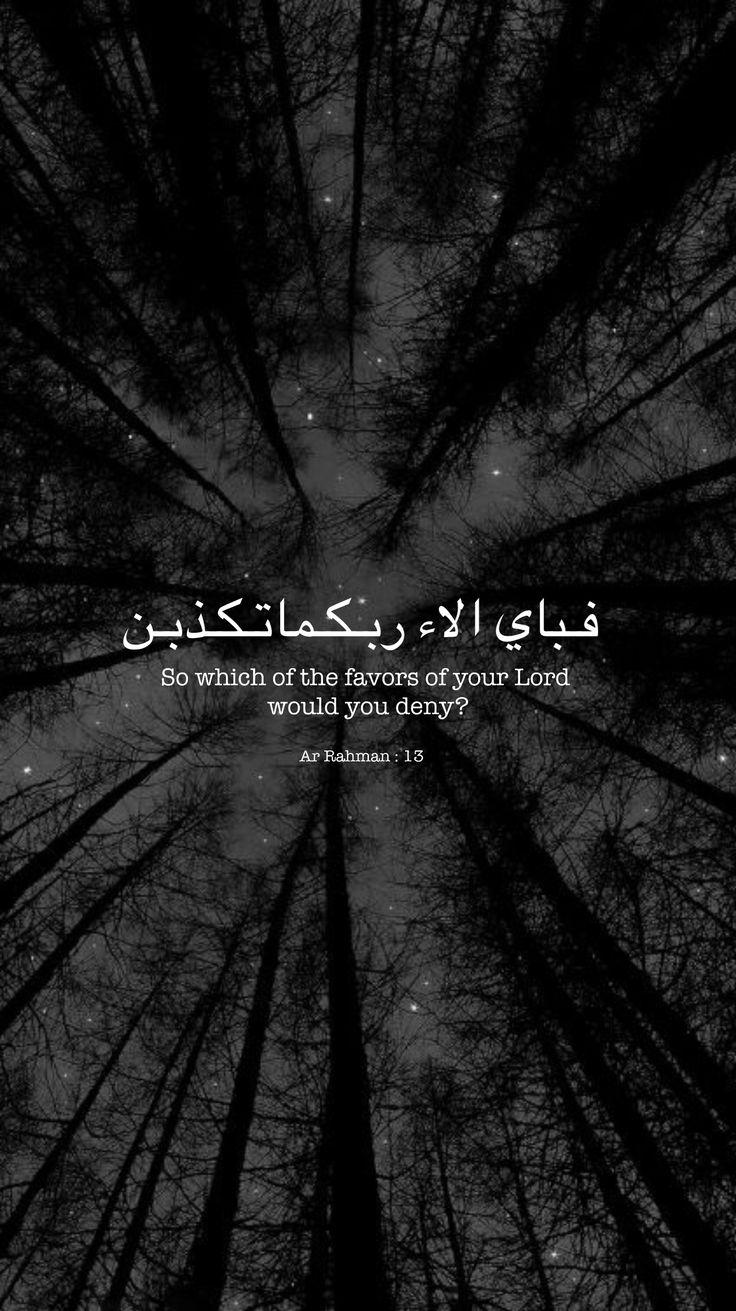 Ar Rahman #islam #tumblr #Allah #night #sky #quotes #alquran #quran #love