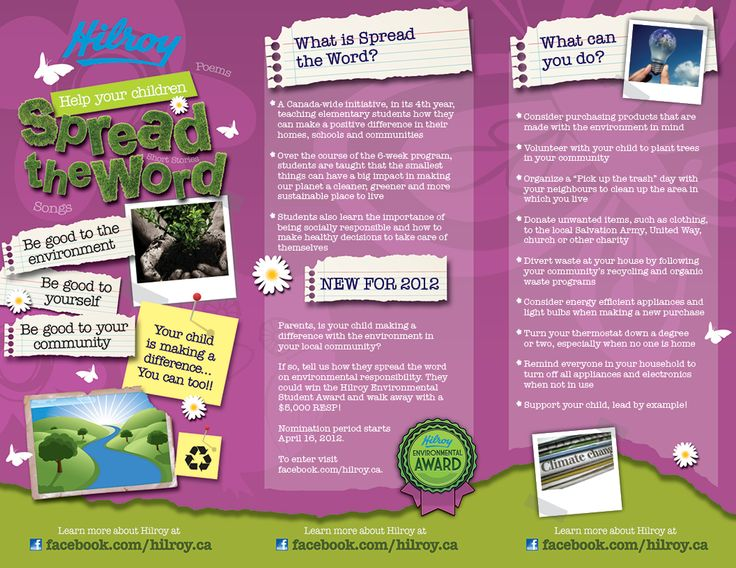"""Acco Brands - Hilroy """"Spread The Word"""" Parent Brochure"""