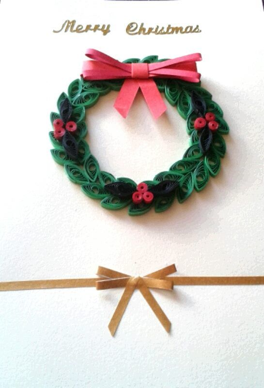 Christmas quilled greeting card.