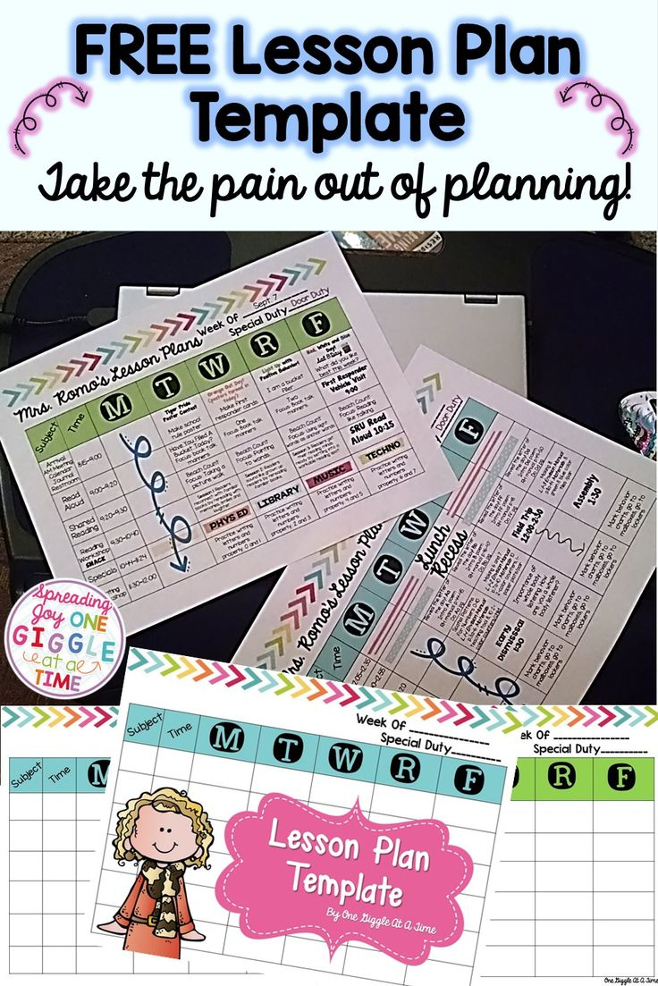 It is always easier to plan when you have a pretty page to look at! FREE LESSON PLAN TEMPLATE!