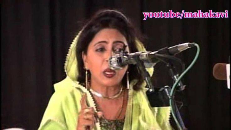 Shabina Adeeb - Na miti thi, na miti hai, na mitegi Urdu