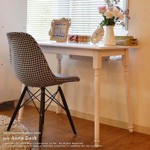 ダイニングテーブルや北欧家具を扱うインテリア通販 ... 家具通販 | デスク | Anne(アン) ...