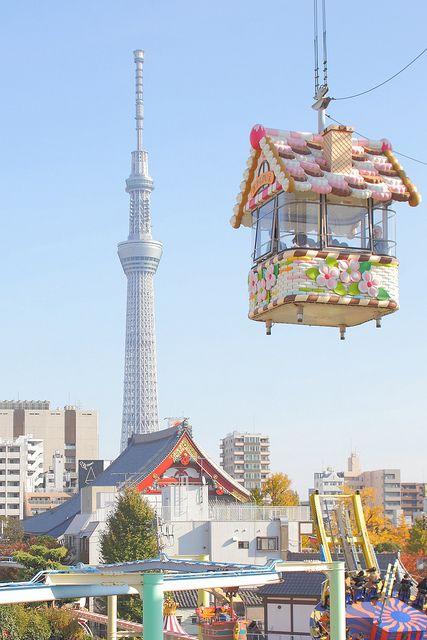Hanayashiki, Asakusa. The Oldest Amusement Park in JAPAN.