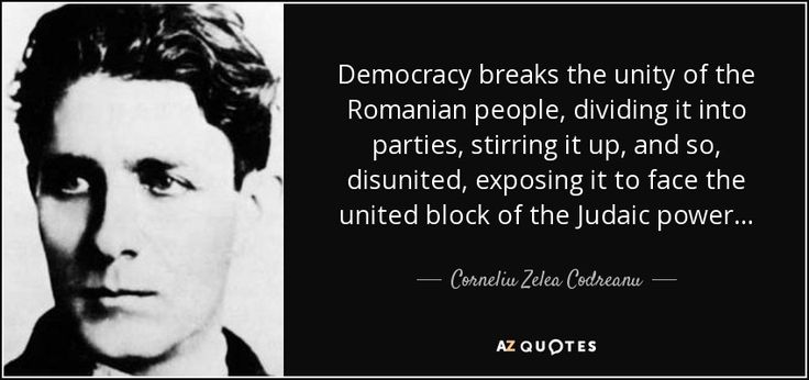 177 Best Political Quotes Images On Pinterest: 1000+ Democracy Quotes On Pinterest