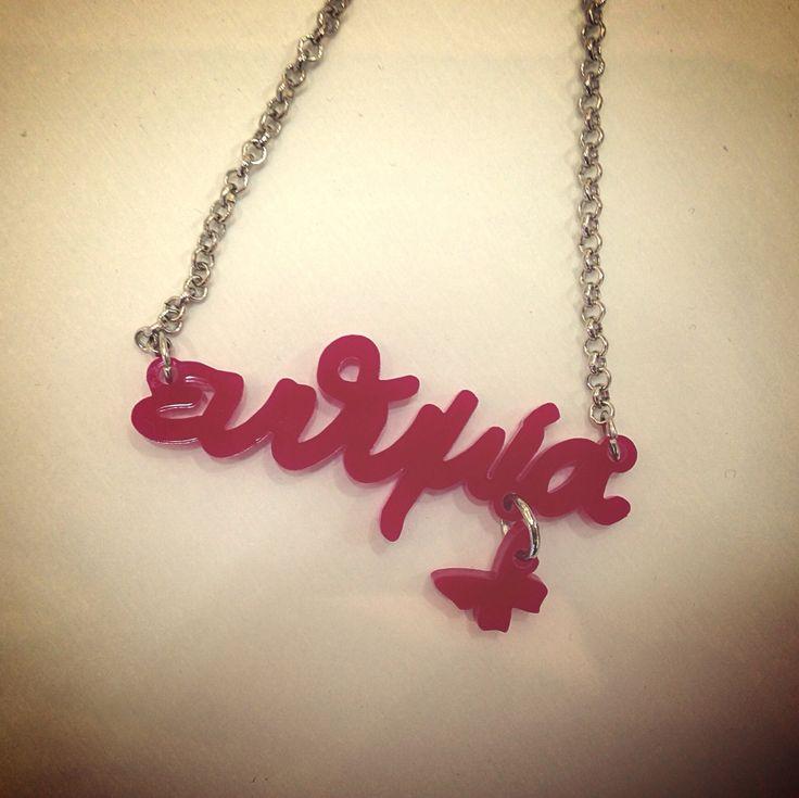 #myringdesign #namenecklace