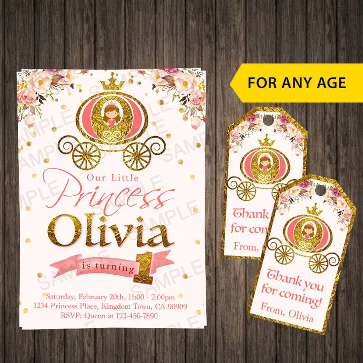make your own birthday party invitations online for free%0A Princess Birthday Invitation   Princess Birthday   Princess Birthday  Invitation Digital   Princess Birthday Invitation Printable