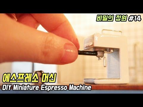 DIY Miniature Espresso Machine 미니어쳐 에스프레소 머신 만들기 - YouTube