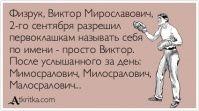 Если ваша ненаглядная бреет ноги, хоть идет на девичник в джинсах - демонстративно подстригите ногти на ногах, идя на мальчишник - это не должно оставить ее спокойной! / открытка №247642 - Аткрытка / atkritka.com