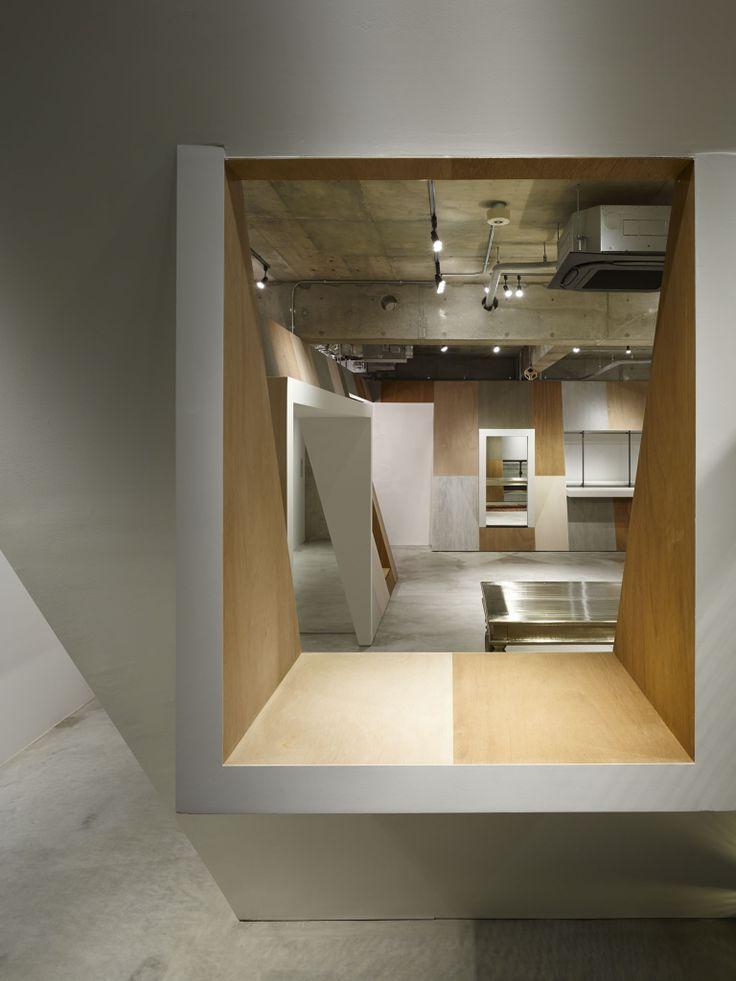 Birdhouse / Takato Tamagami © Masaya Yoshimura