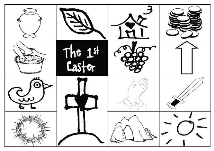 THE FIRST EASTER Printable Storybook Offers A Way To Walk Through The Events Of Holy Week For Children