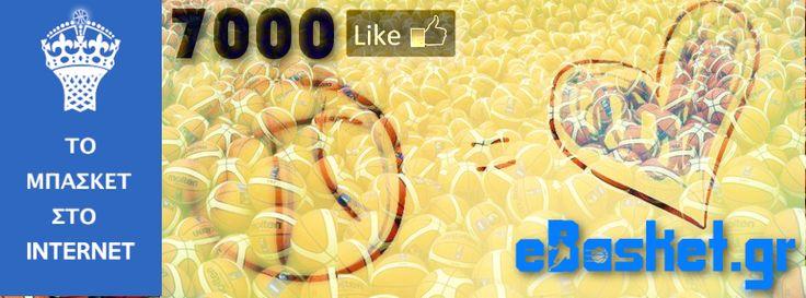 7000! #Facebook #Likes cover page | Το μπάσκετ στο Internet | #eBasket #Greece #Basketball #Basket #Hellas