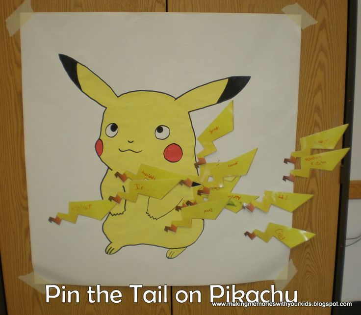 pin+the+tail+-+finiahsed.JPG 800×698 pixels