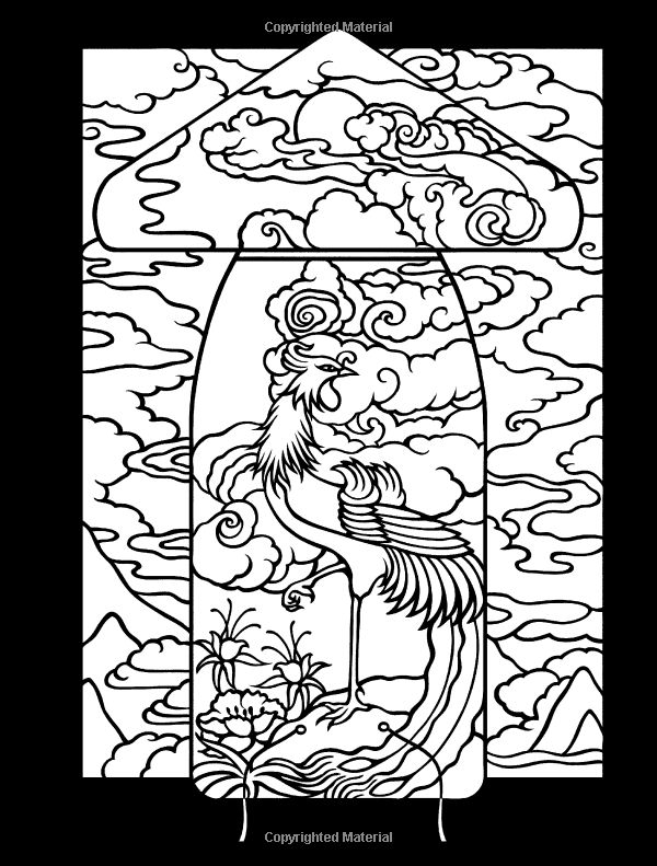 Chinese Kites Stained Glass Coloring Book Dover Design