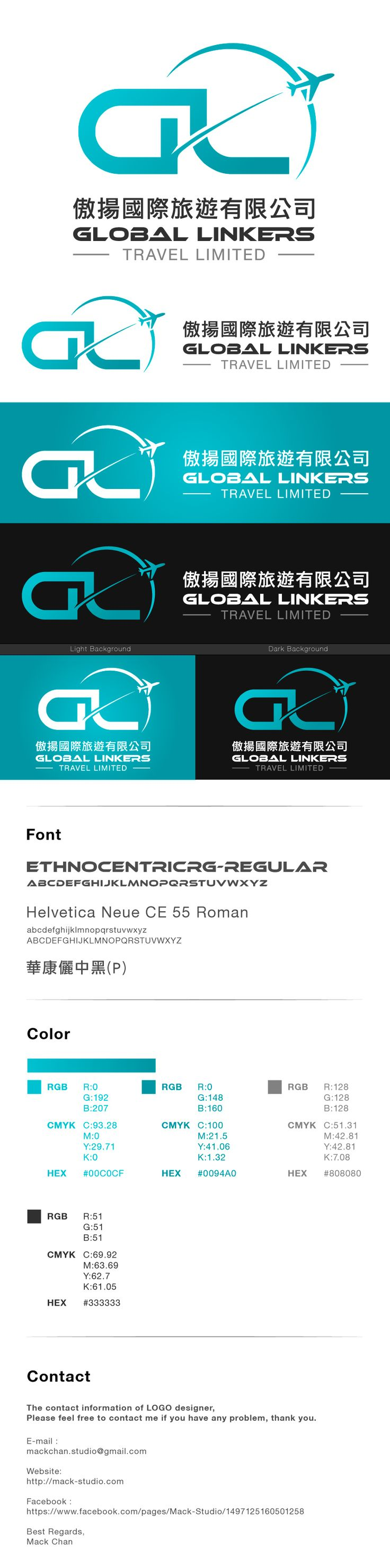 Client name : Global Linkers Travel Limited (Travel Agent) Business Card, Envelope and Letterhead Project type : LOGO Design 客戶名稱:傲揚國際旅遊有限公司 (旅行社) 卡片,信封和信笺 項目類別:LOGO設計  Contact information:   Facebook : https://www.facebook.com/pages/Mack-Studio/1497125160501258?sk=photos_stream&tab=photos_albums Pinterest : https://www.pinterest.com/Mack_Studio Website: http://mack-studio.com E-mail: mackchan.studio@gmail.com Skype: Mack Chan  Best Regards, Mack Chan