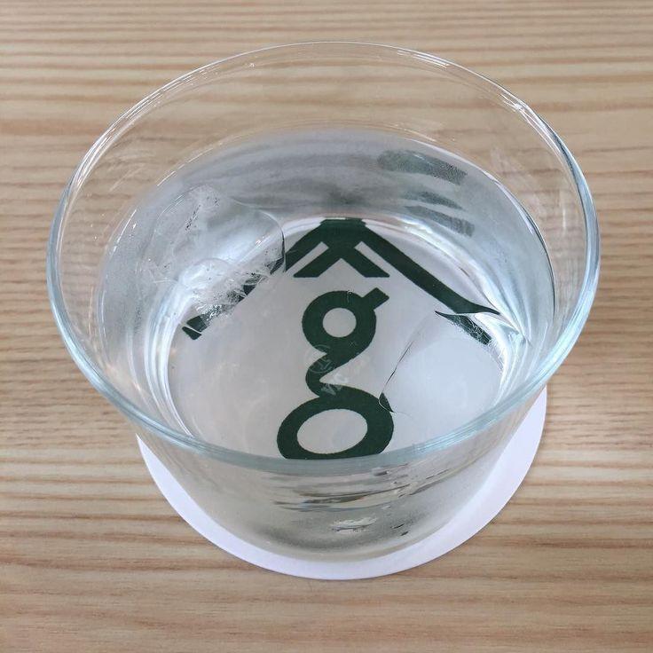 ランチします #カフェ #cafe #日本茶 #ランチ #これは水 #ロゴ #静岡県 #菊川市