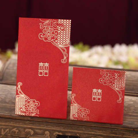 婚庆利是封/利事封/创意/结婚红包/特色中国风烫金红包/塞门红包 - 天猫Tmall.com