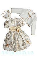 Модное платье молочно-золотого цвета, детское, выпускного типа (в наборе накидка и сумка), на груди цветок, юбка декорирована розами, пышный подъюбник.