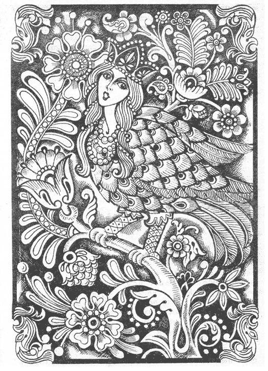 славянская мифология, алкохост, чудовища, существа