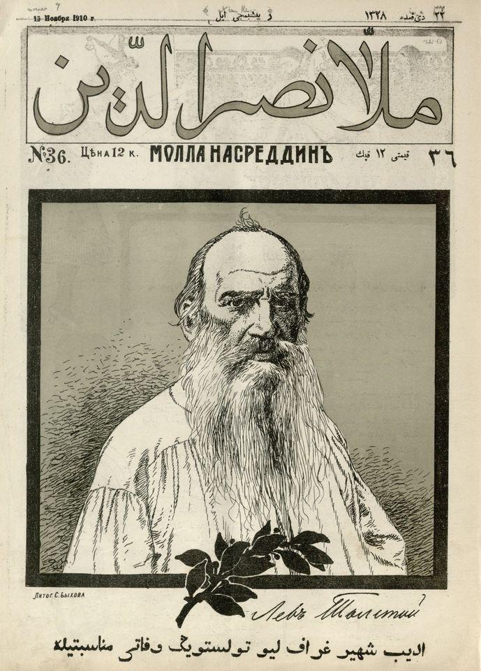 Lev Tolstoj Na Oblozhke Zhurnala Molla Nasreddin History Humanoid Sketch Art