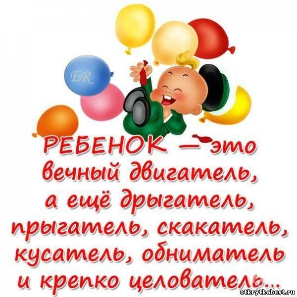 Открытки, поздравления с днем рождения, картинки