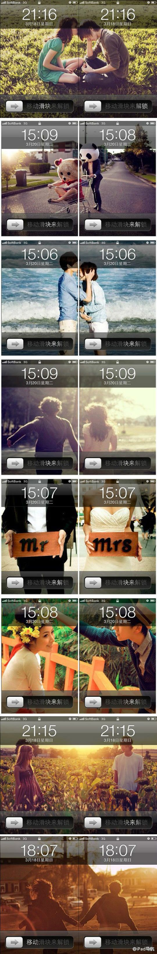 iPhone wallpapers for couples… two years ago I would have thought it was dumb and cheesy, now I think We need to do that asap *sigh*