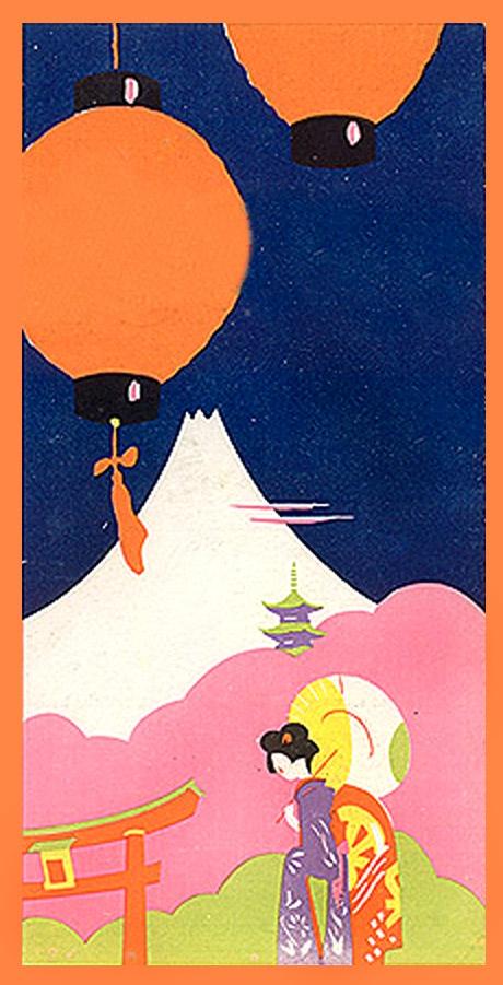 Travel brochure: Yokohama hotel Hotel New Grand circa 1935