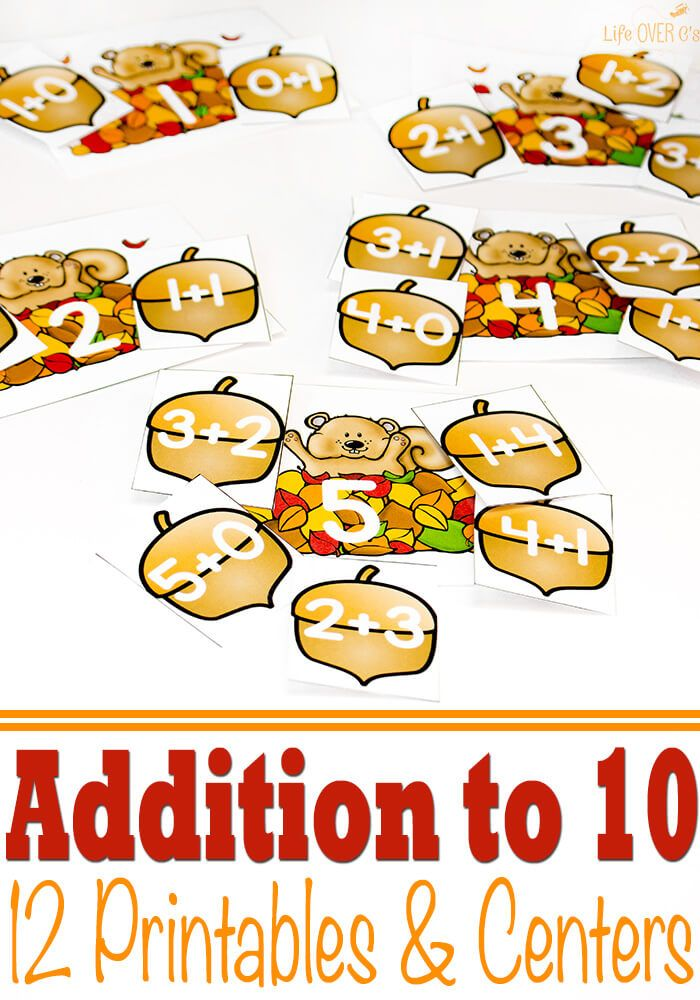 12 Printables & Centers included in this Fall themed Addition to 10 Pack. Bump, clip cards, puzzles, matching, card games, color by number & more!