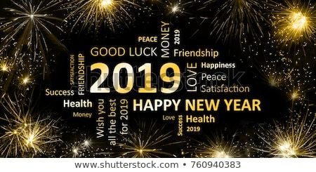 new year greeting 2019 newyeargreeting2019