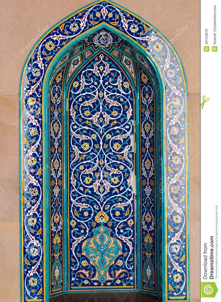 Mosaic Tiles Pattern Stock Photo - Image: 49144610