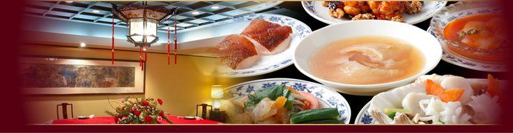 http://www.jukeihanten.com/baiten/index.html  重慶飯店 横浜