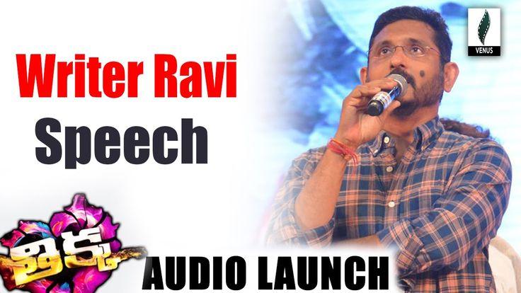 Writer Ravi Speech At Thikka Audio Launch - Venusfilmnagar