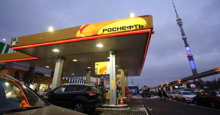 #ExxonMobil to exit oil ventures with Russia's #Rosneft due to sanctions https://www.cnbc.com/2018/02/28/exxon-to-exit-oil-ventures-with-russias-rosneft-due-to-sanctions.html?utm_content=bufferfbeda&utm_medium=social&utm_source=pinterest.com&utm_campaign=buffer  #energy #Russia #oil #gas #oilandgas #subsea #alxcltd