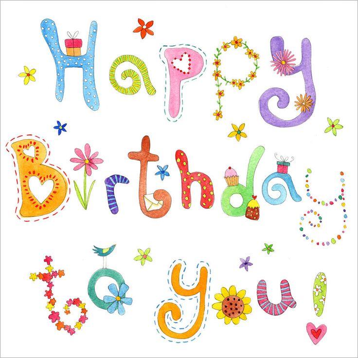 !!!!! Feliz Cumpleaños Doris Miriam !!!!!!!