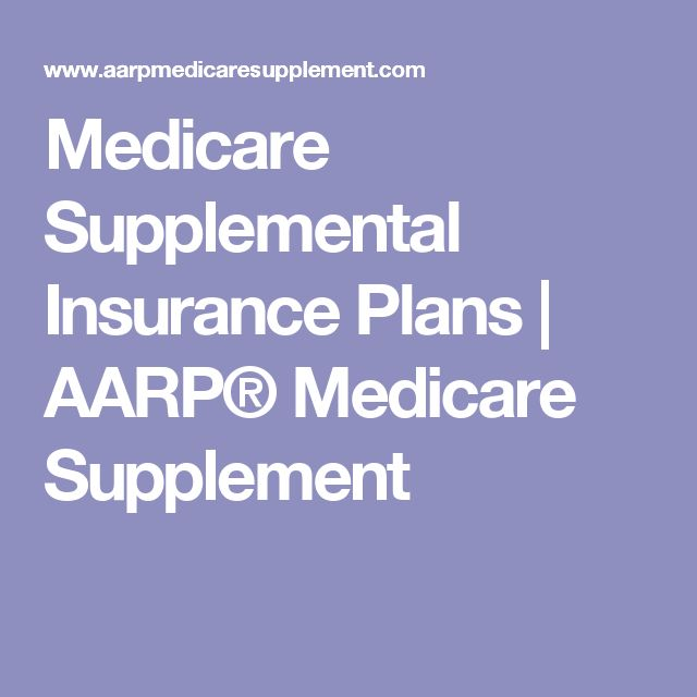 How can an applicant enroll in the AARP dental insurance plan?