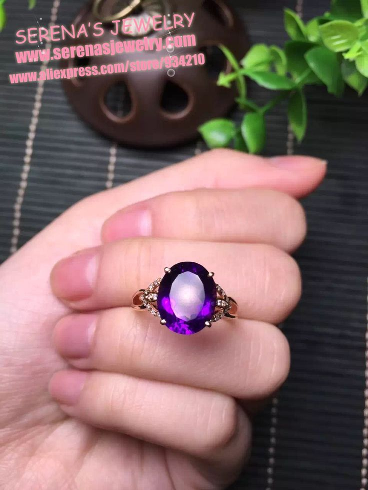 Aliexpress.com : Buy stone size 9mm*11mm, gold weight 2.12g 18k perfact Uruguay purple crystal ring for women crystal weight 3.5ct from Reliable crystals and stones for sale suppliers on Serena's Jewelry