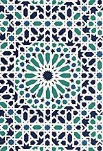Nasrid Palace Mosaic Schumacher