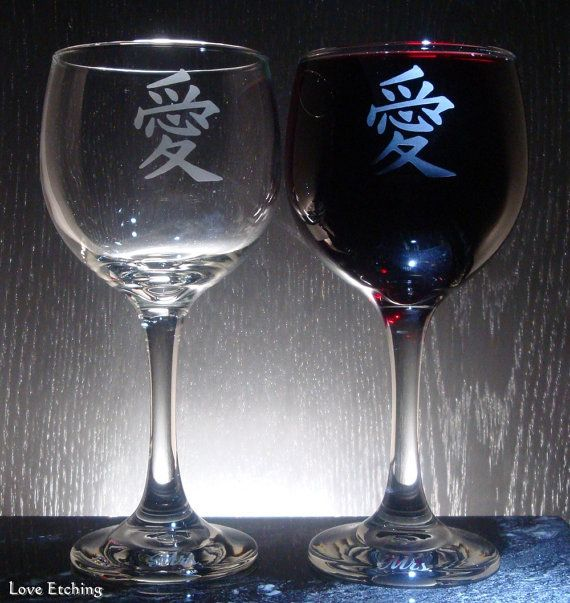 Mrs. & Mrs.  Love kanji  Etched Wine Glasses  Set by LoveEtching, $35.00