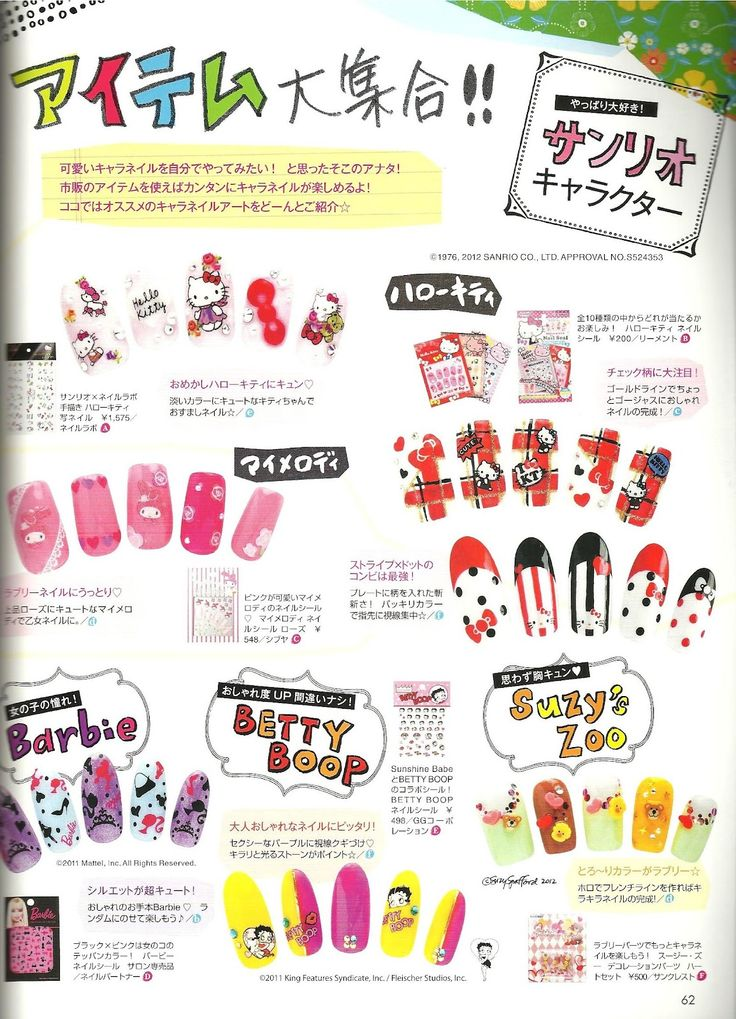 11 best japanese nail art images on pinterest book japanese magazine scan japanese nail up mayby hiiyooitscat prinsesfo Image collections
