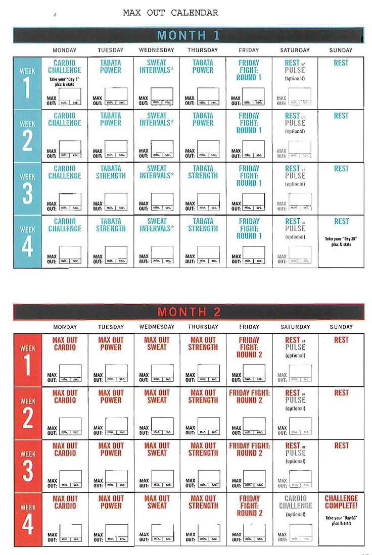 Insanity Max Out Calendar! Hit Tha Floor - Starting 12/15/14 *If you ...