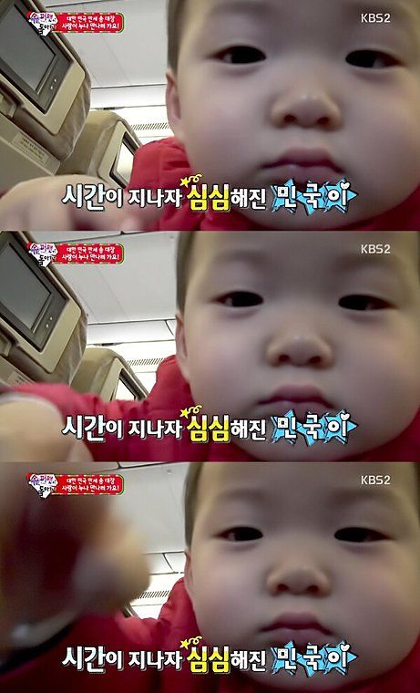 Chubby Minguk | The Return of Superman
