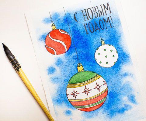 Новогодняя открытка своими руками #открытка #новыйгод #поделки #2017 #подарок