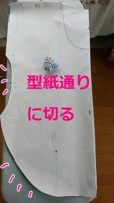 先日作った「さらっと着れる夏ブラウス」実際に作ってみて、何回か着てみて、少し型紙を直しました。 左は今回の型紙で作ったブラウス、右は前回の写真ですがま、なんていうか大差ありません 着やすくて涼しいです。ちょっとアレンジすれば色々なブラウスが出来そうです。 私が作れるくらいですから、とっても簡単ですよ 型紙の寸法を計ってみました↓↓↓ この型紙は自分のブラウスを参考に起こしたものです。→その時の記事型紙はW31cmXH69cmの四角い紙を用意して図のように裾や脇、襟ぐりを切れば出来上がりです。小数点以下を省略しちゃってるので、足すと違うじゃん・・・ってところもありますがざっくりなブラウスなのでOK 布は肩のところを輪にして折り、縦センターも折って輪にします。 型紙を乗せて、その通りに切って 襟ぐりは まず後...さらっと着れる夏ブラウス☆作り方&型紙