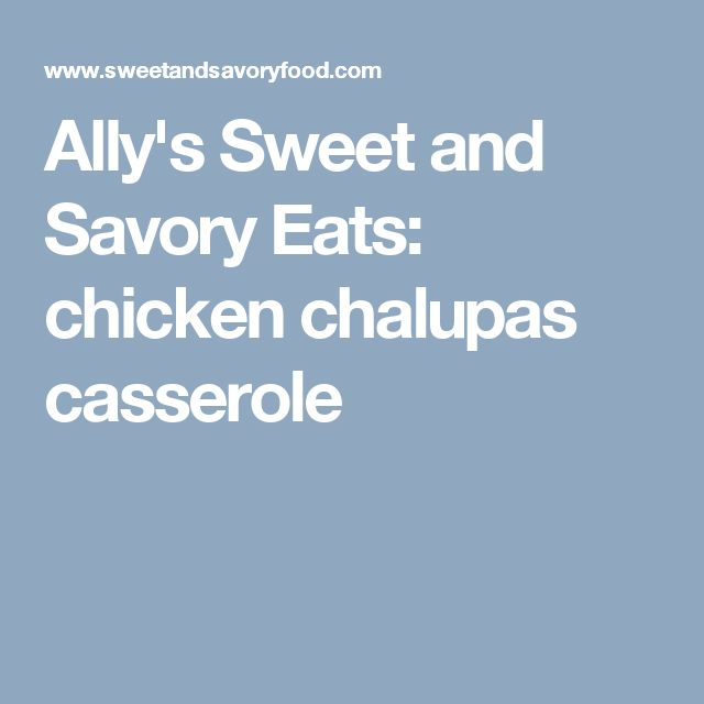 Ally's Sweet and Savory Eats: chicken chalupas casserole
