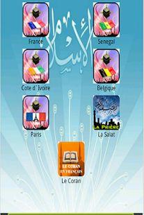 Horaire de Prière & Qibla– Vignette de la capture d'écran