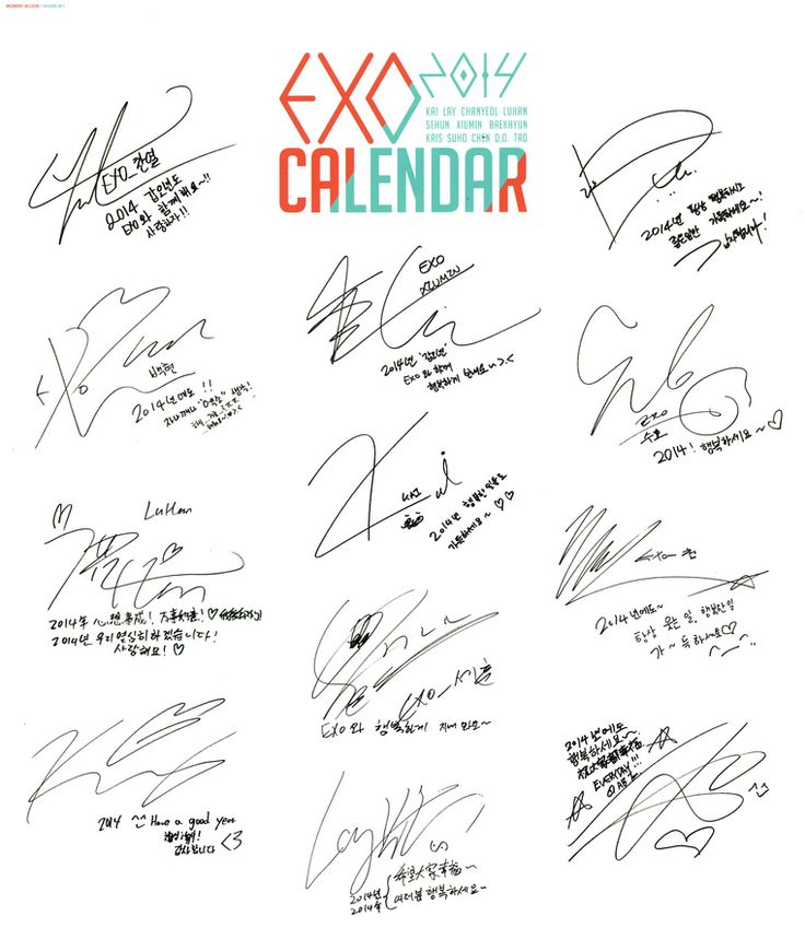 EXO's 2014 Season's Greetings official calendar & scheduler