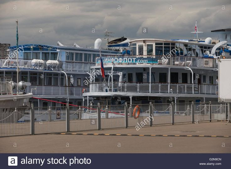 Download this stock image: River boats in the port of the River station, Moscow, Russia - G3N9CN from Alamy's library of millions of high resolution stock photos, illustrations and vectors.