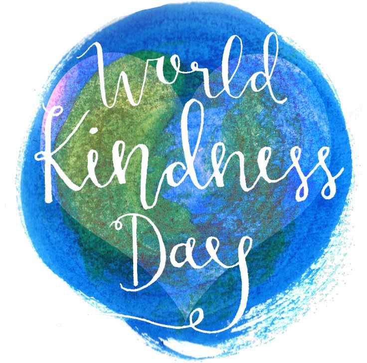World kindness day globe