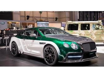 For sale Bentley Continental 4.0 V8 S GT 2dr